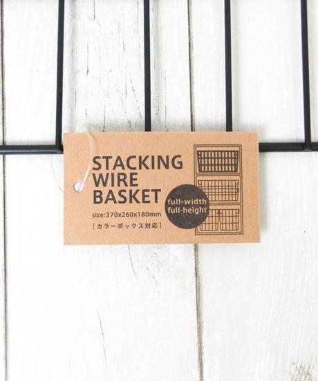 87421★スタッキングワイヤーバスケットA(税込550円)