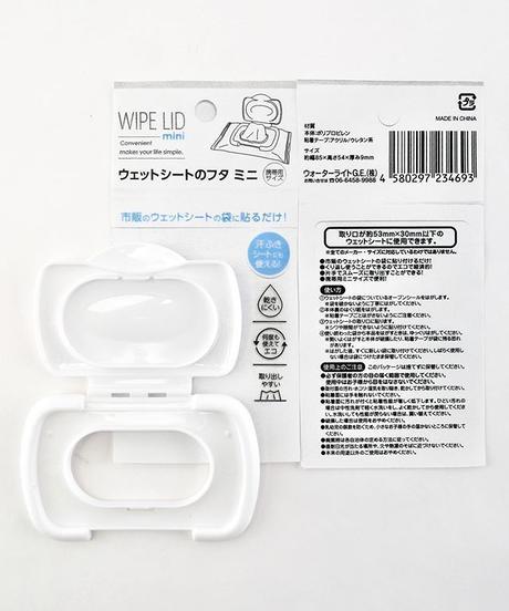 12632【便利アイテム】ウェットシートのフタ 携帯用サイズ