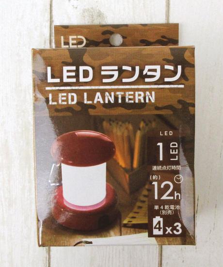 60701 LEDランタン 3色
