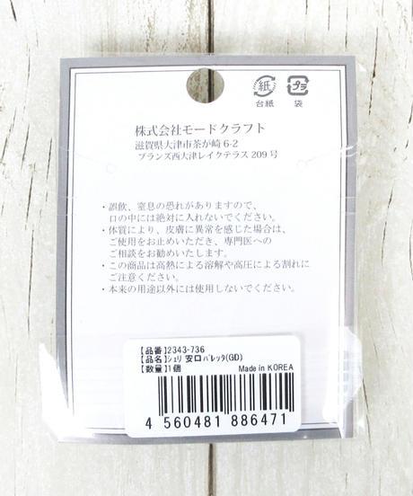 7881 安口バレッタ(GD)