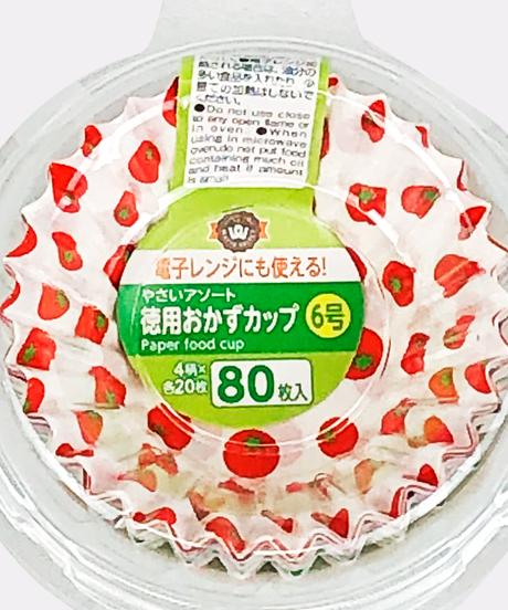 83121【ワッツセレクト・人気商品】PB.徳用おかずカップ・6号80枚入