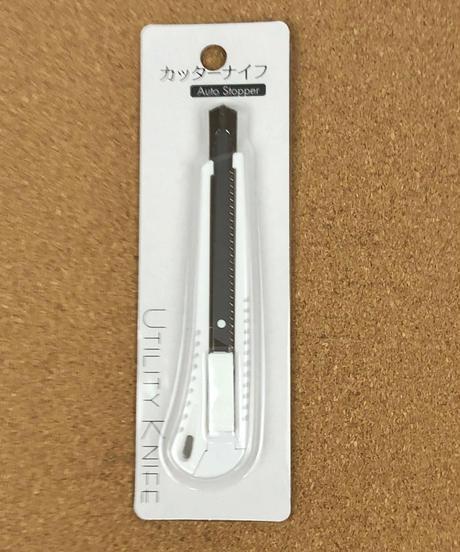 20933 PB.オートストッパー式カッターナイフ