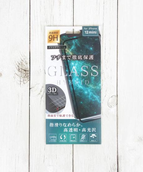 350645 iPhone12対応ハイブリッドガラスフィルム 3種
