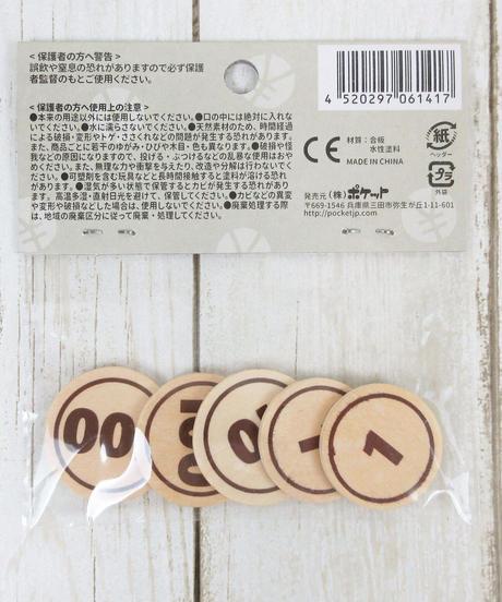 330978【SNS話題】木のおかね2個セット