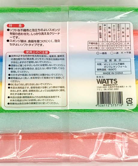 37371【ワッツセレクト・人気商品】PB.徳用ソフトスポンジ12P