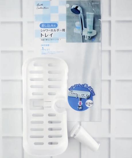 30958 差し込み式シャワーホルダー用トレイ