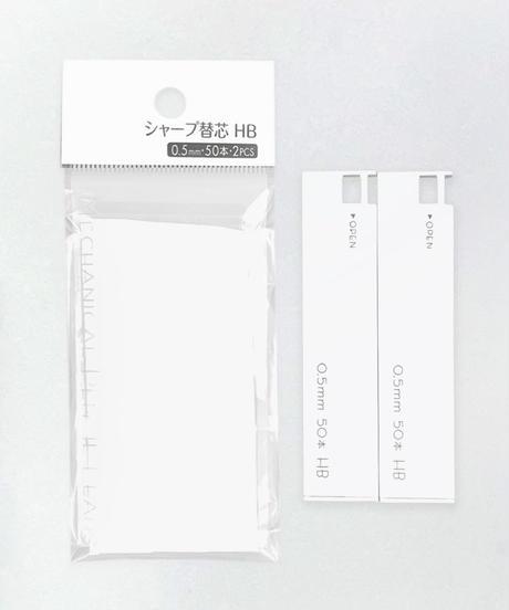 41938 PB.シャープ替芯 50本x2P 0.5mm(HB)