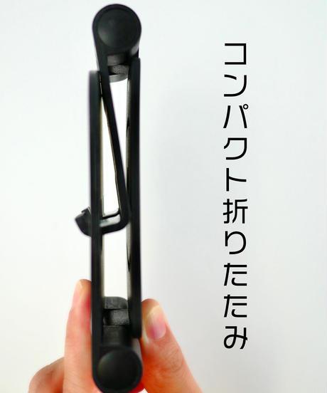 【インスタ掲載】342767 スマートフォン用折りたたみスタンド