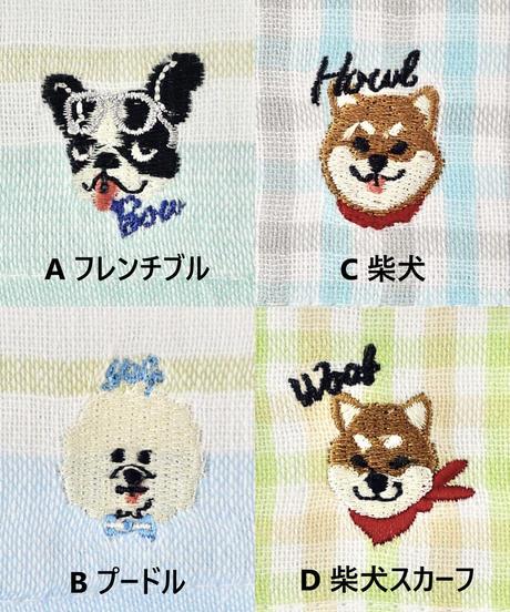 62131 犬/猫タオルハンカチ(表ガーゼ・裏パイル)8種