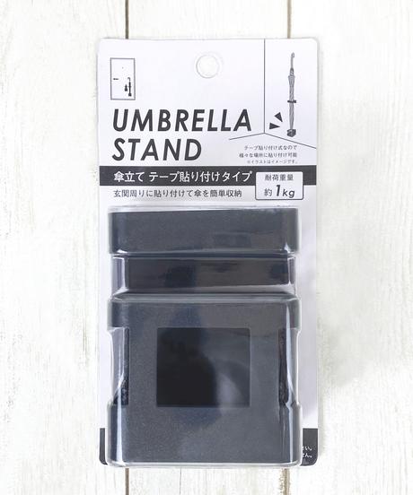【インスタ掲載】330774 傘立て テープ貼り付けタイプ