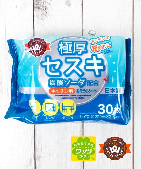 19730【ワッツセレクト・人気】PB.極厚セスキ炭酸ソーダ配合キッチン用お掃除シート30枚