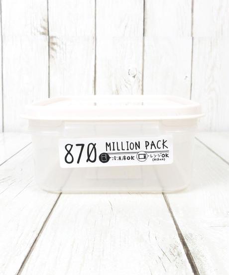 【インスタ掲載】39020 ミリオンパック浅型 アースカラー 2種