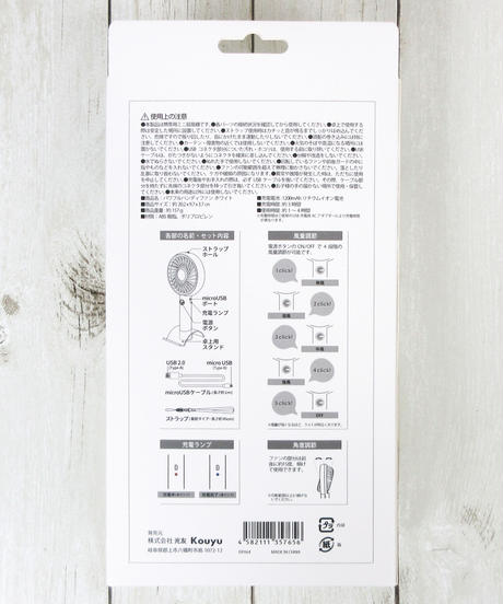 321541★パワフルハンディファン (税込770円) 2種