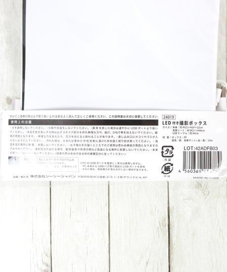 【人気・再販】321540★撮影ボックス LEDライト付き(税込440円)