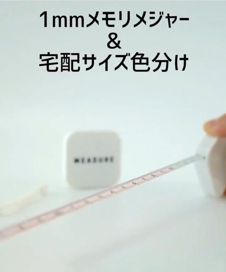 339872【SNS人気】宅配サイズメジャー