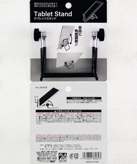 【インスタ掲載】339221 タブレットスタンド