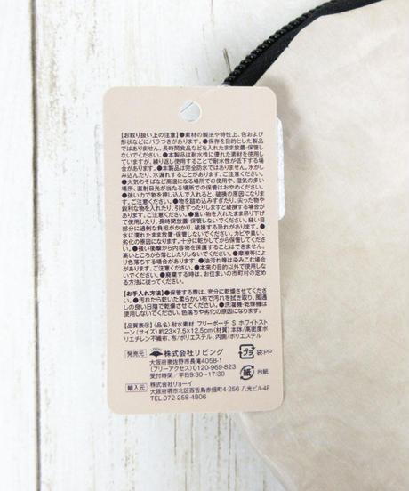 【アウトレット】耐水素材フリーポーチS  2種