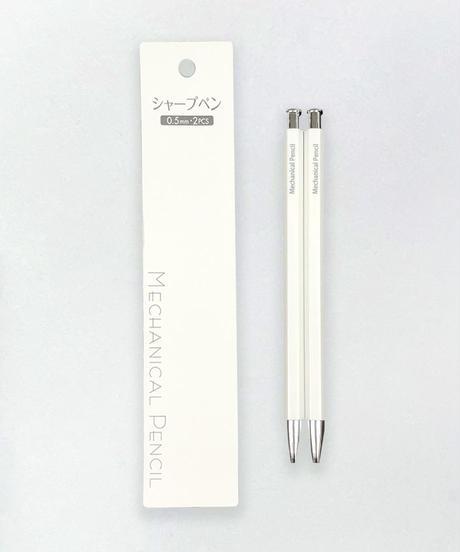 41937 P.B シャープペンシル 0.5mm 2P(白xシルバー)