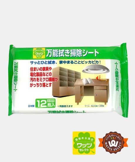 10918【ワッツセレクト・人気】PB.万能拭き掃除シート12枚・ 約20×30cm