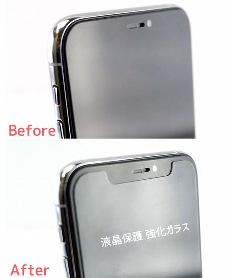【話題】iPhone用 液晶保護強化 フィルム(各1枚入・4種)