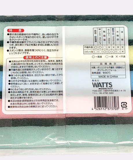 37370【ワッツセレクト・人気商品】PB.徳用ハードスポンジ10P