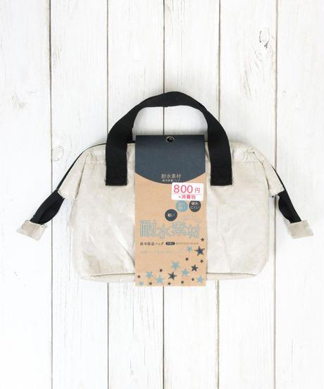 【アウトレット】耐水素材保温保冷バック 小判L 2種