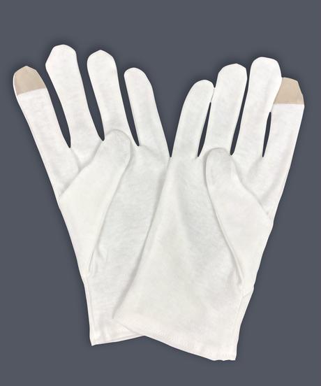 332900 スマートフォン対応おやすみ手袋(両手)