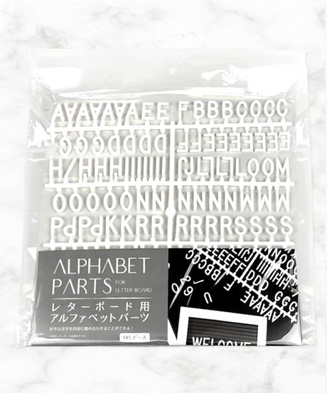 330626【人気】レターボード用アルファベットパーツ