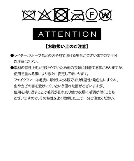多機能ダウンコート【WCJ-JF-010BK】