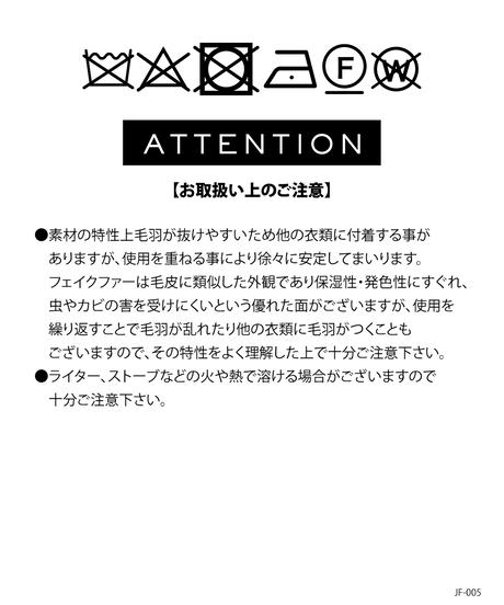 フェイクムートンリバーシブルコート【WCJ-JF-005GY】
