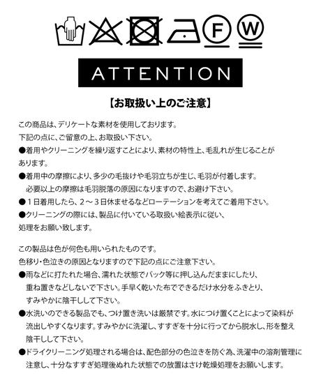 ライン入りウールトラックパンツ【WCJ-WB-001DBN】