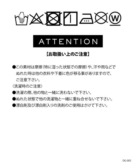 カラーオーバーオール【WCJ-DG-005BE】
