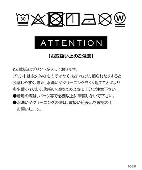 ダンボールニットパーカー【WCJ-TC-041BE】