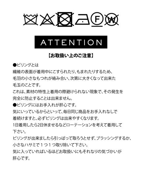カシミヤ混プルオーバーニット【WCJ-MK-003PK】
