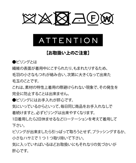 2WAYショートニットカーディガン【WCJ-MK-010LM】