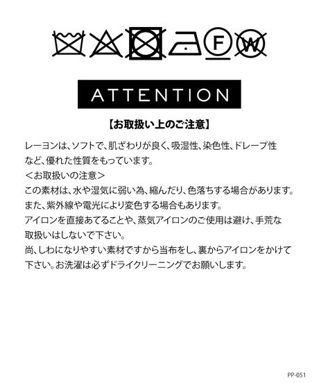 ドッキングニットカーディガン【WCJ-PP-051MOC】