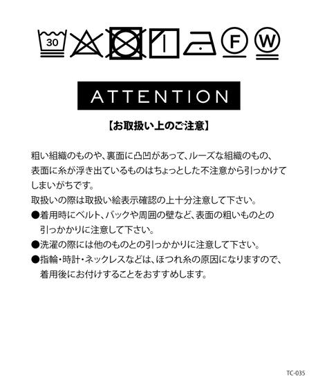 セーラーフード付きワッフルTEE【WCJ-TC-035BN】