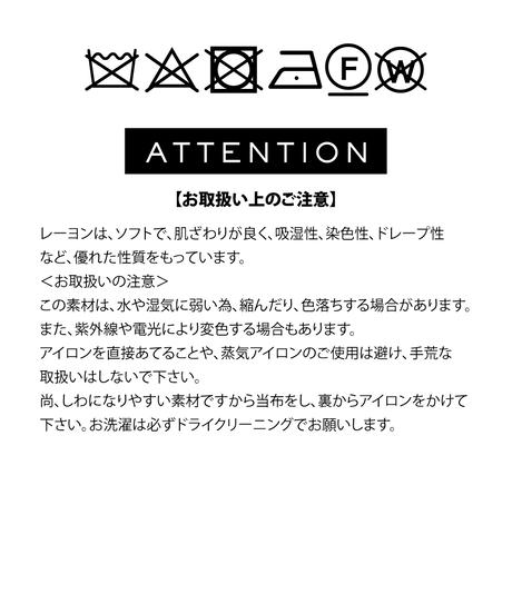 フロントスリット入りテーパードパンツ【WCJ-TC-068YE】