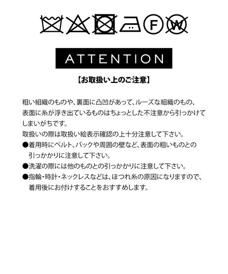 ケーブルニットカーディガン【WCJ-JF-015GY】※11月上旬発送予定