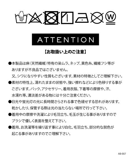 ワイドフレアパンツ【WCJ-AB-007BE】