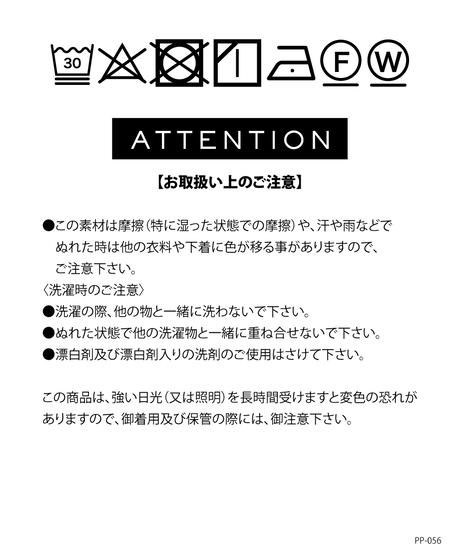 ベルト付きベイカーパンツ【WCJ-PP-056LV】