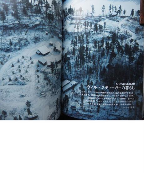 Coyote No.70  特集 冒険のその先へ 南極大陸横断紀行1990