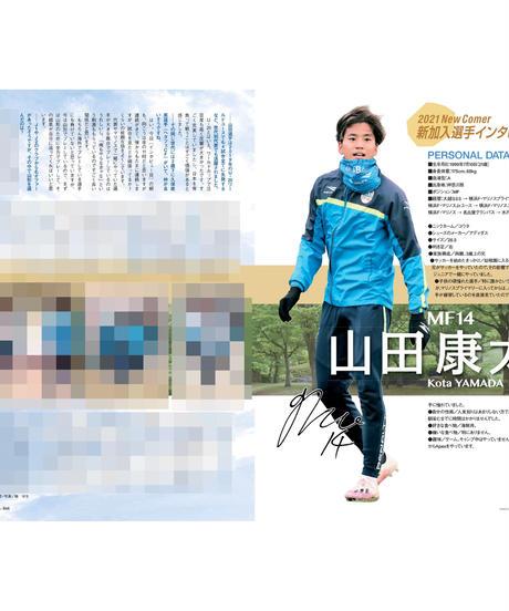 Rush No.226 21年4月号    インタビュー:加藤大樹 山田康太 阿部要門 吉田朋恭