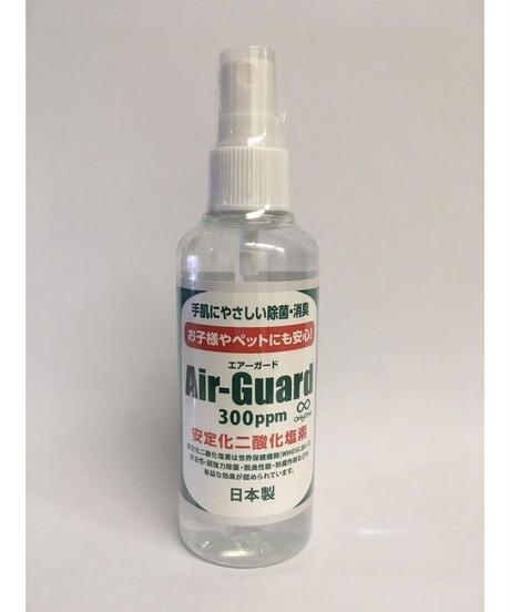 Air-Guard 高濃度除菌・消臭剤100ml