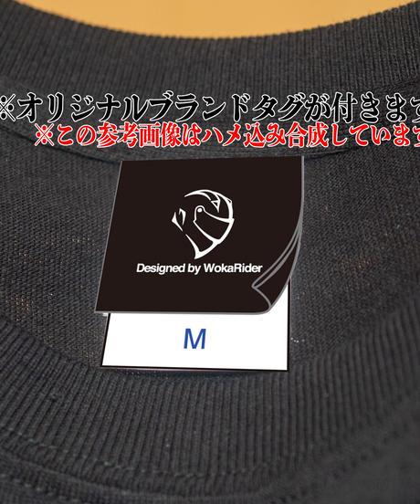 【最終受注生産】WokaRiderオリジナルTシャツ(BLACK)【9月中旬出荷】