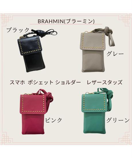【BRAHMIN(ブラーミン)】スマホポシェットショルダーレザースタッズ(3色展開)