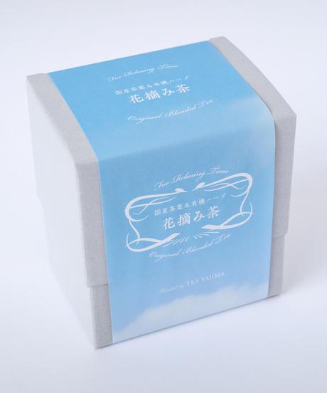 HANATSUMI茶(香料無添加)10種詰合せ