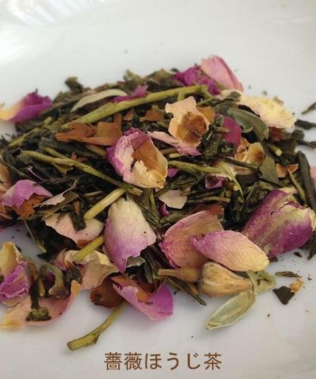 花摘み茶 ほうじ茶×HARB