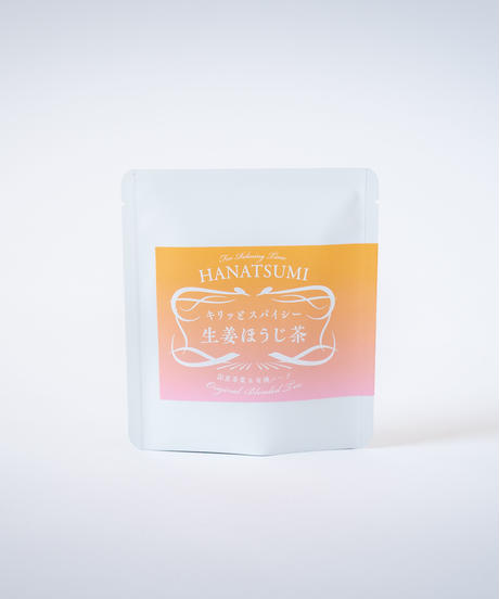 HANATSUMI茶(香料無添加)ほうじ茶×HARB 3袋入