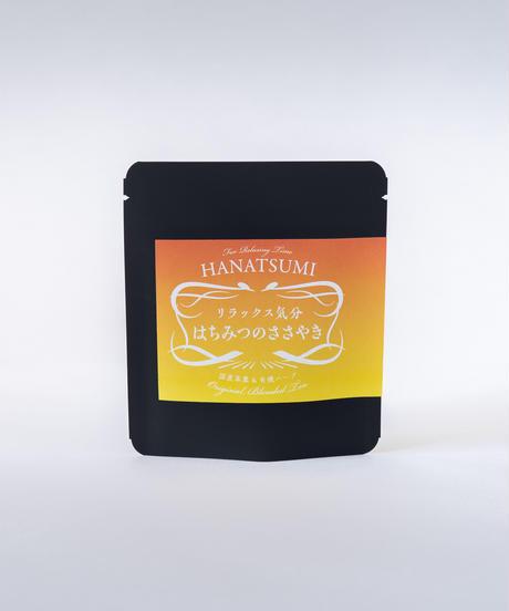 HANATSUMI茶(香料無添加)紅茶×HARB 3袋入